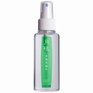 gettou-fw-100ml